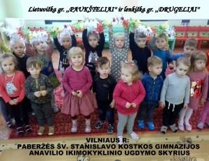 Anavilio(1)